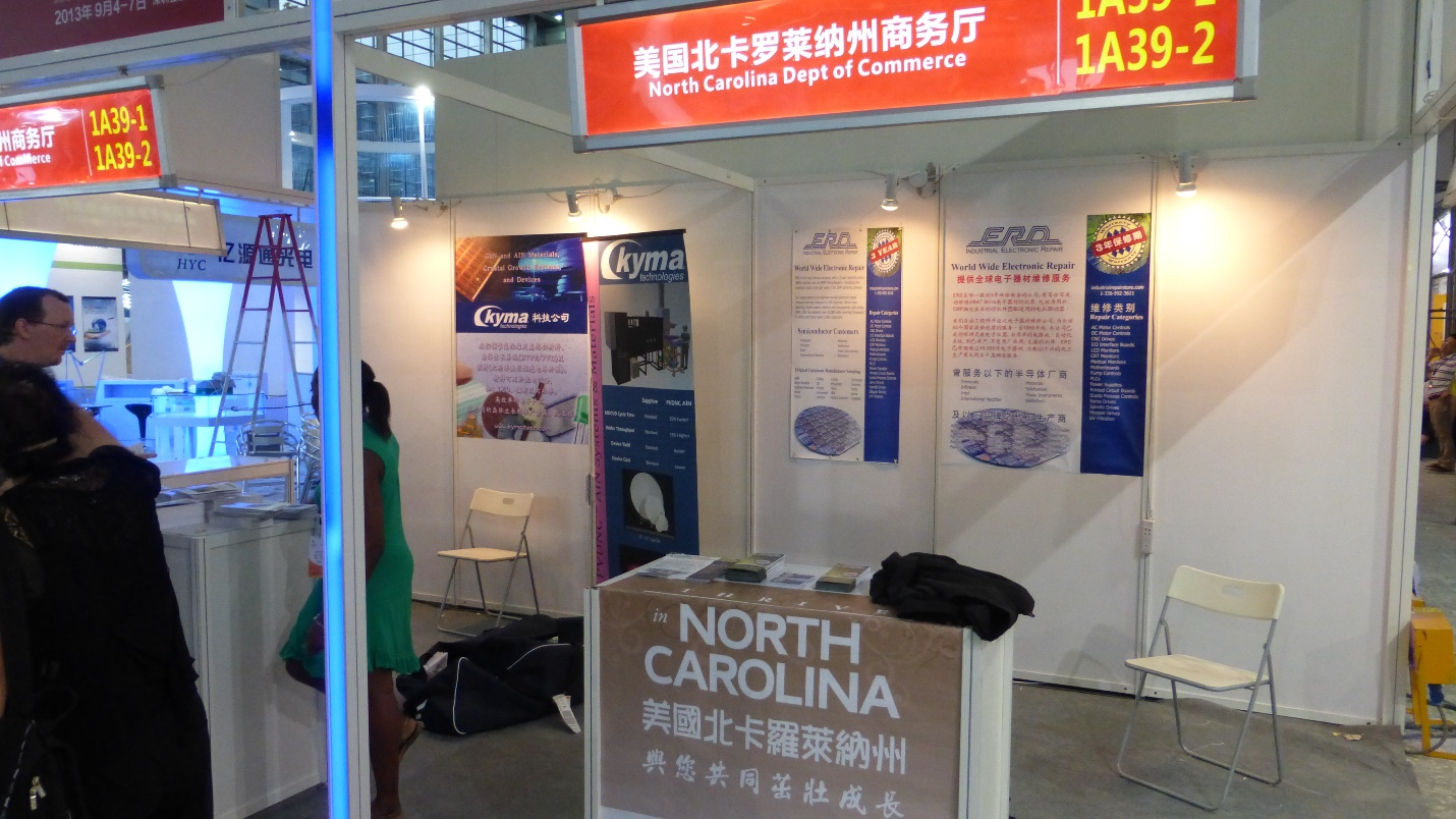 2013 Optoelectronics Exhibition